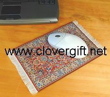 Magic Carpet Mousepad Will Look Great On Your Desktop